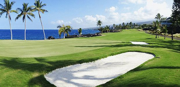 Kona Country Club 3